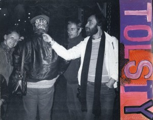 """8 février - 4 mars 1989 - Catalogue """"Ma vie - Visuance Vivrique"""" Galerie J&J Donguy"""