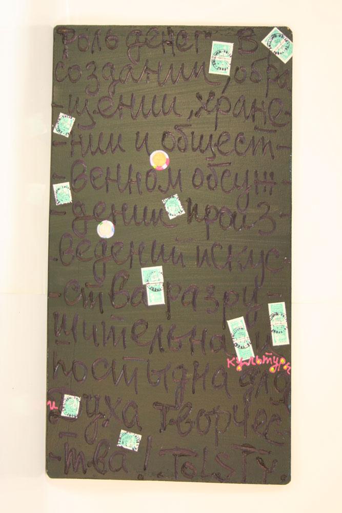 21-обр.ст.