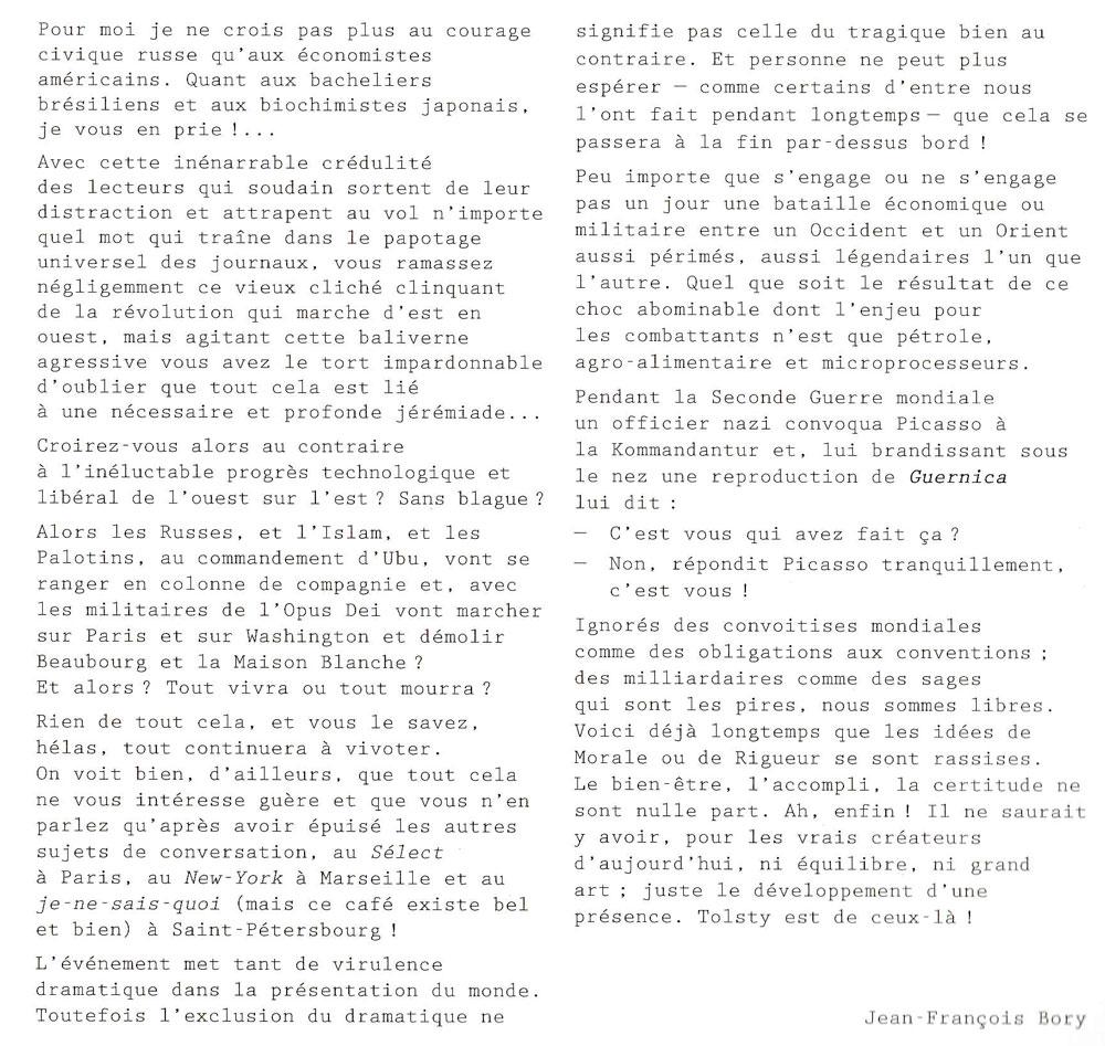 Texte-de-Jean-François-Bory-(fin)