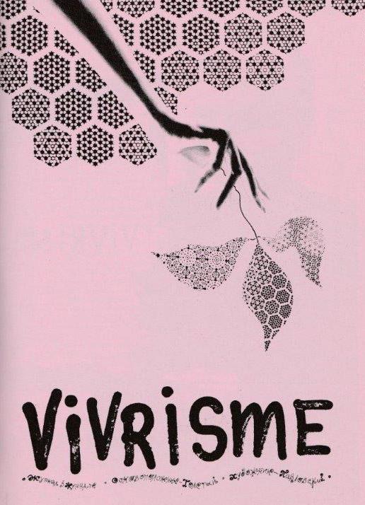 vivrisme-rose-trefle
